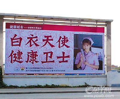 苏州街头的公益广告