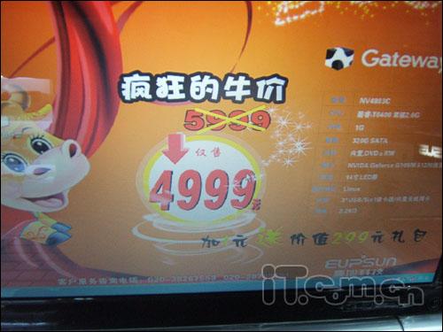 T6400双核!Gateway独显本全城最低价