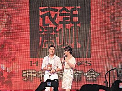 甄子丹与赵薇在《锦衣卫》中有浪漫感情戏。