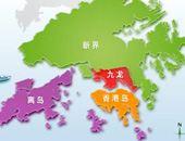 香港旅游交通指南