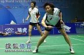 图文:苏杯中国香港VS日本保级战 周蜜挥拍接球