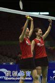 图文:苏杯中国香港VS日本保级战 日本女双庆祝