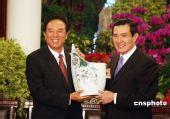 马英九谈两岸领导人会面 建议彼此称呼先生(图)