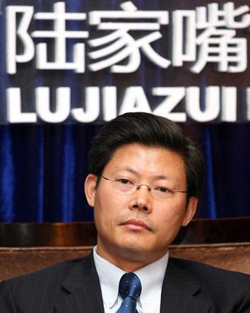 中国人民银行金融研究所所长宣昌能