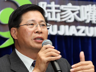 中国银联总裁许罗德