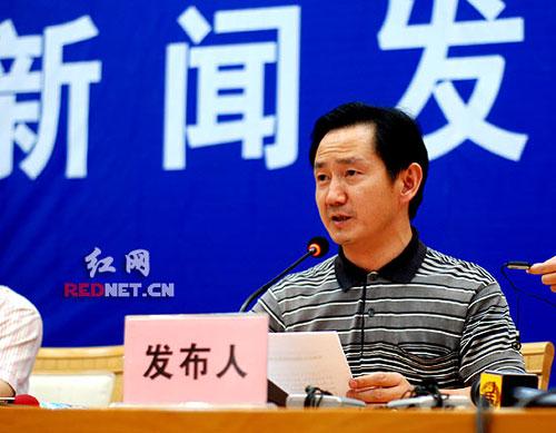 株洲市政府副秘书长刘方发布新闻