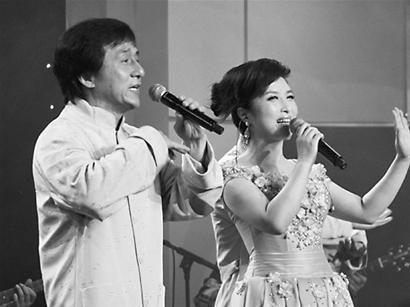 刘媛媛与成龙合唱《国家》