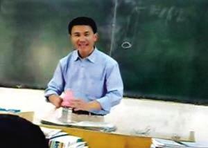 情趣男性班水瓶介绍政教+视频走红性教育丝袜提高主任图片