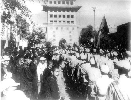 兰州解放,市民举行庆祝解放游行