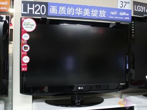 上市即降500元!LG 37LH20R新品促销
