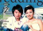 QQ小学-我俩的婚纱照