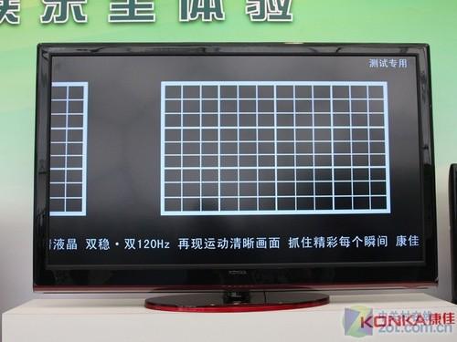 支持RM还有240Hz 康佳55液晶节后涨价