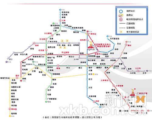 广州九条地铁接驳亚运场馆 持亚运票免费搭乘图片