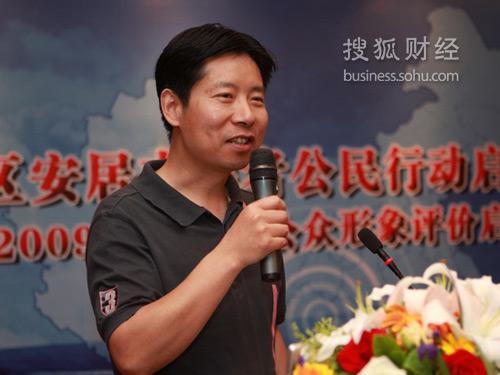 国务院发展研究中心企业研究所研究员张文魁