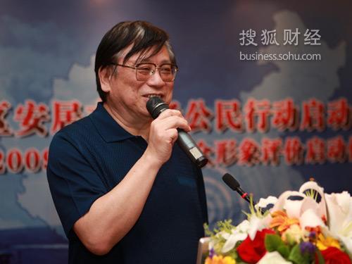 中国社会科学院社会政策研究中心秘书长唐钧