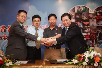 """华民慈善基金会与""""最佳企业公众形象评价活动""""四家发起单位签署战略合作协议"""
