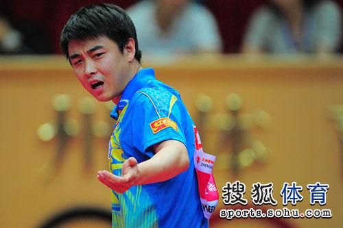 图文:乒乓球亚洲杯男单决赛 王皓无奈表情