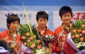 图文:乒乓球亚洲杯落幕 女单郭跃胜刘诗雯夺冠