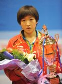 图文:乒乓球亚洲杯落幕 刘诗雯女单获得亚军