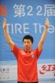 图文:乒乓球亚洲杯落幕 马龙战胜王皓男单夺冠