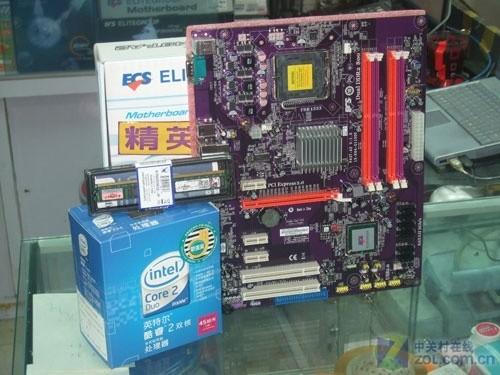 装机特惠 P43/2G条/E7400盒仅赚10元