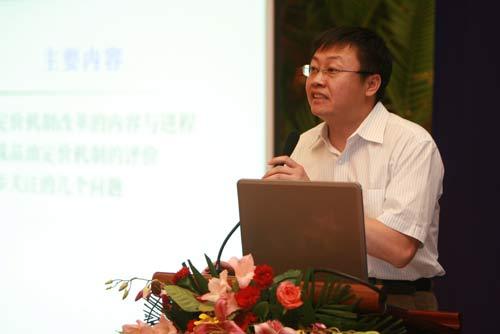 国务院发展研究中心副研究员 邓郁松