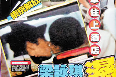 06年梁咏琪曾被拍到与法国男友车中热吻