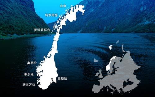 罗浮敦群岛(lofoten islands):干咸鳕鱼的故乡   罗浮敦群岛十分
