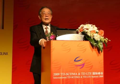 原人大常委会副委员长、TD技术论坛名誉主席 周光召先生宣布大会开幕