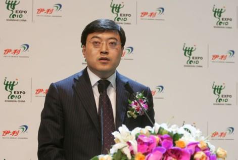 伊利集团董事长潘刚致辞