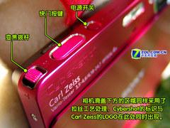 千万像素卡片机 索尼T700送原电降百元