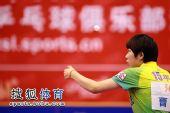 图文:张怡宁取两分北京3-1 曹臻准备发球