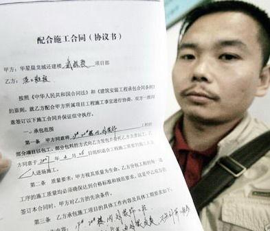 昨日,农民工陈天兵拿着合同希望讨个说法,他的工友在东西湖一处施工楼上欲跳楼讨薪。长江商报记者 宋荣成 摄