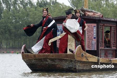 """北京蟹岛""""汉衣坊""""汉式礼仪端午祭祀"""