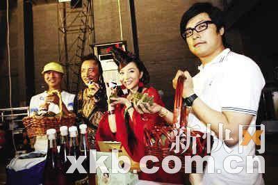TVB群英助阵龙舟比赛