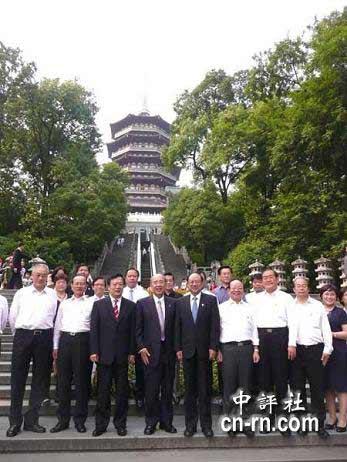 国民党高层在雷峰塔前合影。