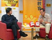 俞敏洪、戴自更-改革开放三十年30人高端访谈