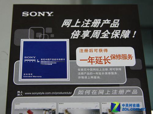 狂降两千仍需谨慎 索尼A900节后购机指南