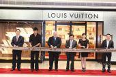 国际知名奢侈品牌Louis Vuitton无锡专卖店开幕