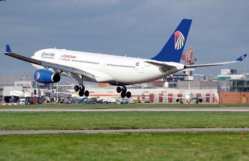 资料图:空客330-200
