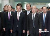 图:中国国民党大陆访问团从南京返回台北