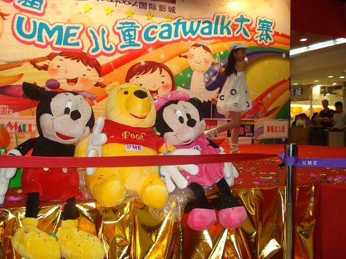"""了""""迪士尼""""的米奇、米妮和维尼 该活动是广州UME国际影城每年举图片"""