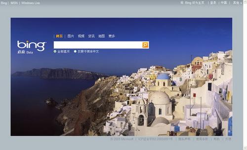 微软新搜索引擎必应分析研究(图)