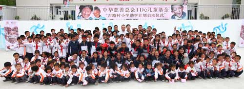 """活动结束后的合家欢。永利中心小学的200多名师生提前度过了难忘的""""六一""""儿童节"""