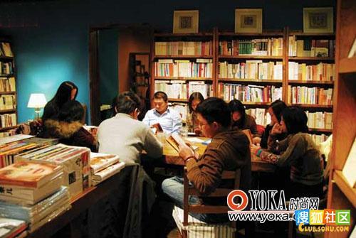 读书沙龙型书店
