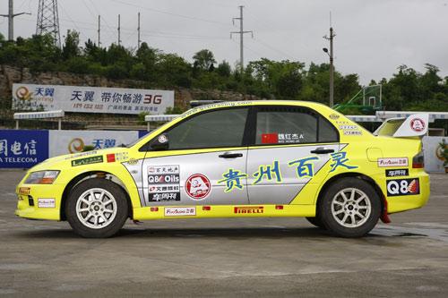 三菱EVO九代战车