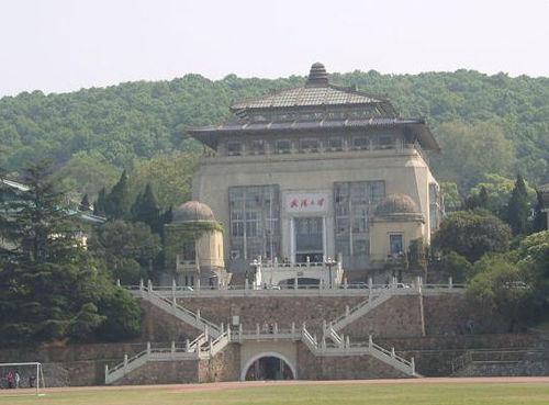 资料图:武汉大学行政楼