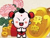 2008年春节黄金周每日禁忌