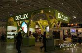 Computex2009:Delux也出本?多款新品曝光
