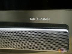 新品上市降4000 索尼46Z4500跌破2万